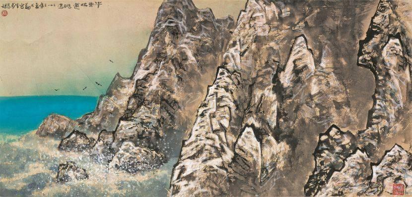 程代勒-安東坑道眺遠(二)