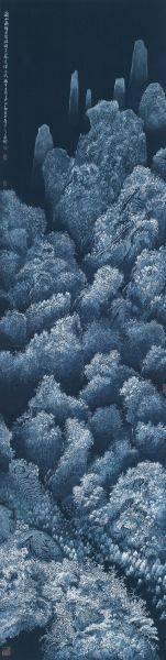 程代勒-藏山藏壑曲徑幽 樹色嵐光伴水流