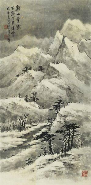 黃君璧-谿山雪霽