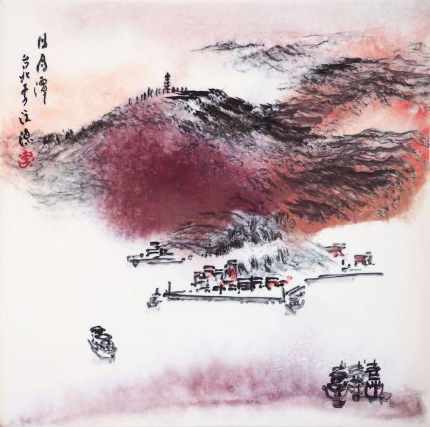 李沃源-日月潭