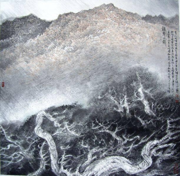 林章湖-謙卑之最