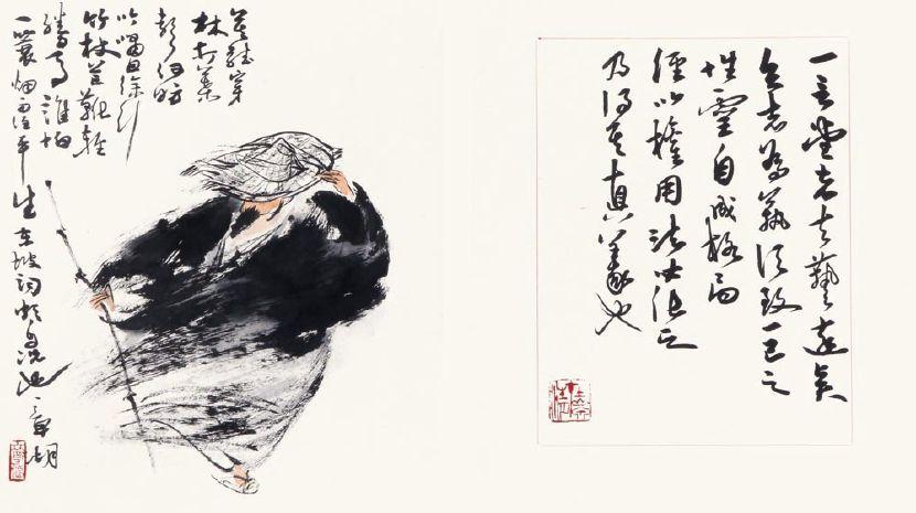 林章湖-禪意人物畫冊(八頁)-東坡