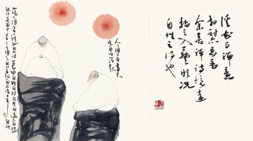 林章湖-禪意人物畫冊(八頁)-青天