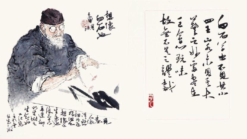 林章湖-禪意人物畫冊(八頁)-白石