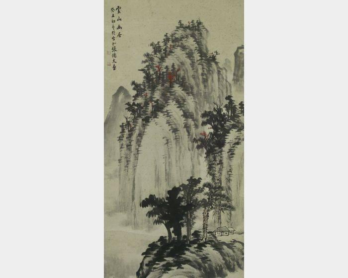 張德文-雲山幽居