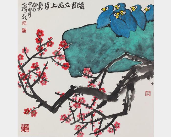胡九蟬-立品青雲圖