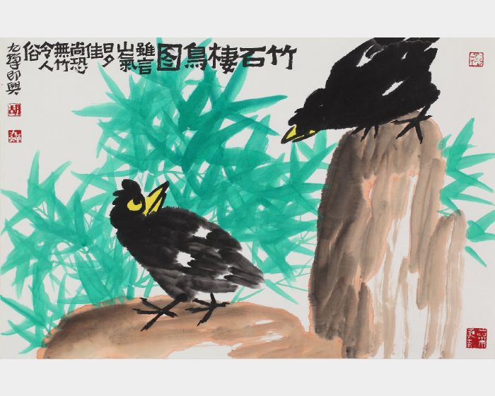 胡九蟬-竹石棲鳥圖