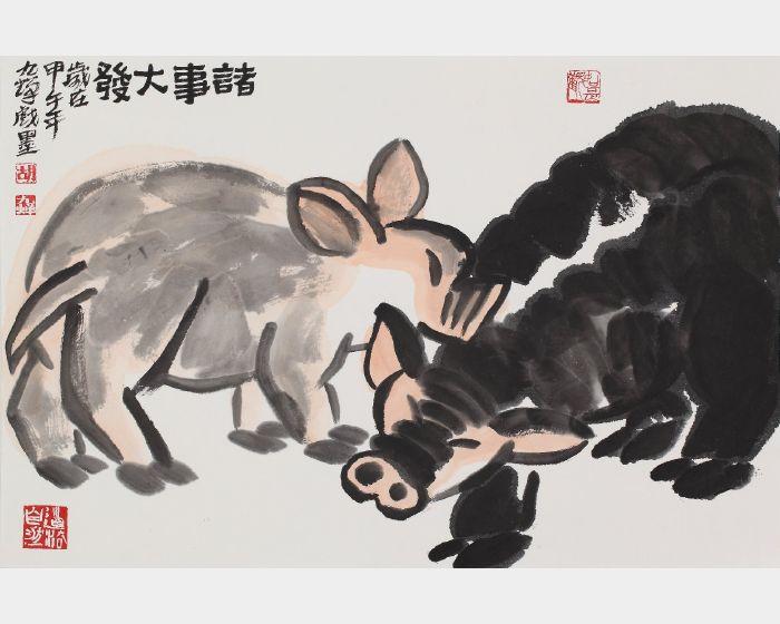 胡九蟬-諸事大發圖