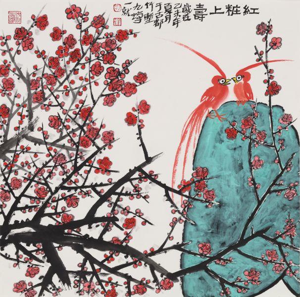 胡九蟬-紅妝上壽圖