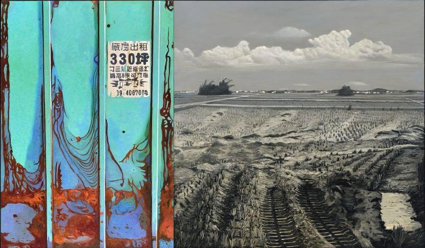 林美蕙-逐步消逝的風景 No.12