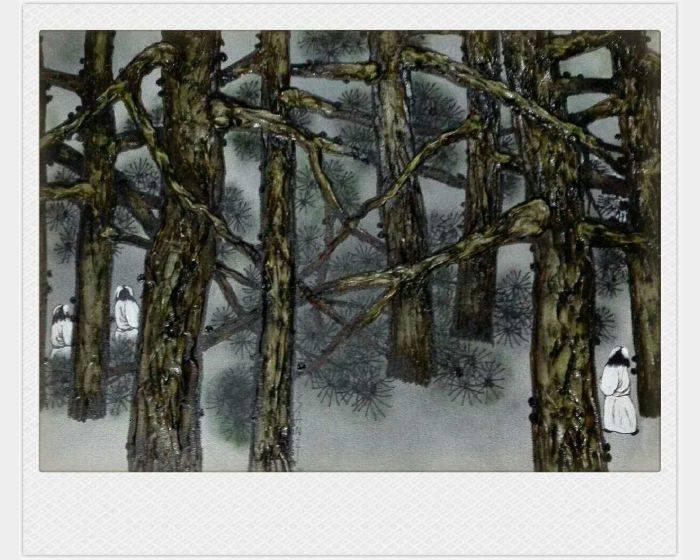 散子(中國)-松知 Know the pine tree
