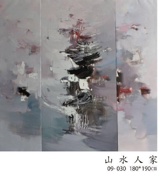 劉玖通-山水人家