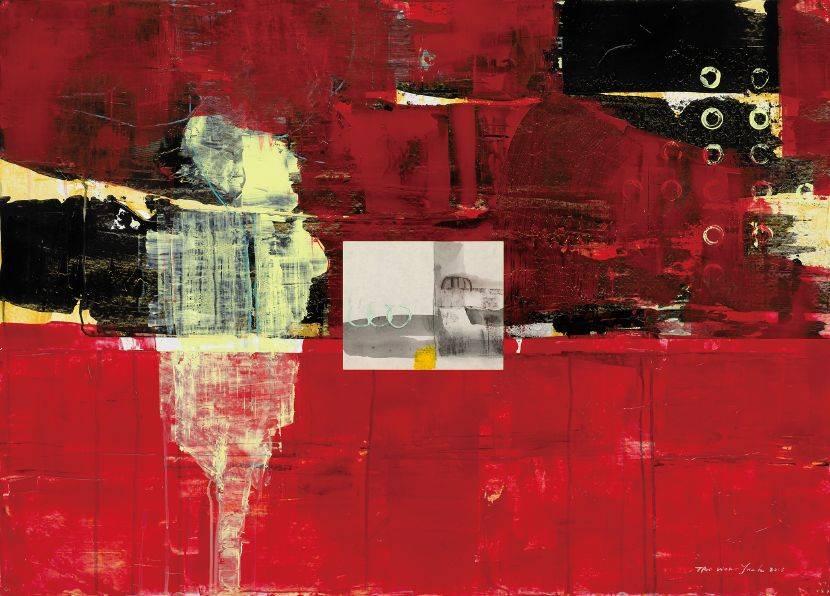 陶文岳-紅色的詩