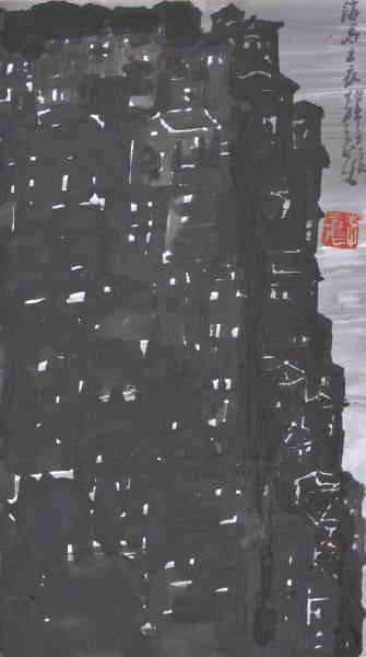 李奇茂-海島之夜