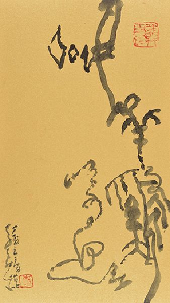 李奇茂-群雞鳴迎春
