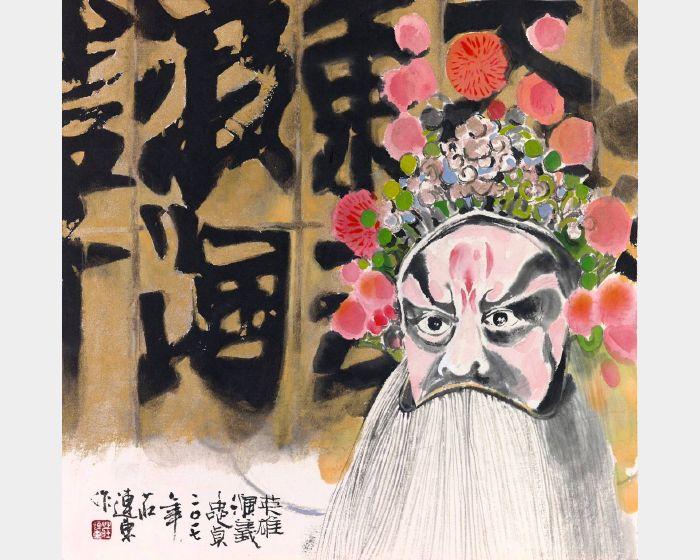 莊連東-英雄演譯–忠貞