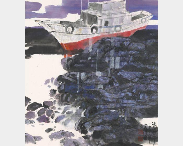 莊連東-漁港寄情–濤聲