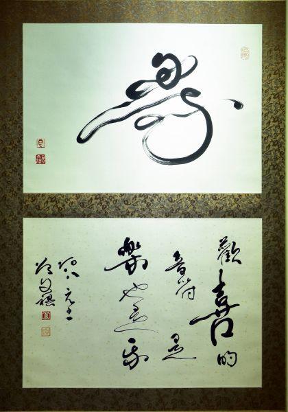 曾文祺-樂