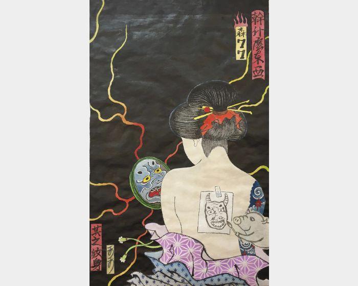 天天-幹什麼東西(feat.趙璿)