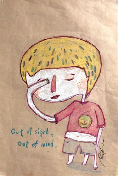林彥良-Out of sight, out of mind