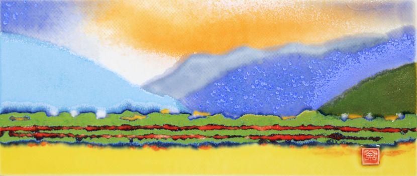 范振金-林田山 East Rift Valley-Lintianshan