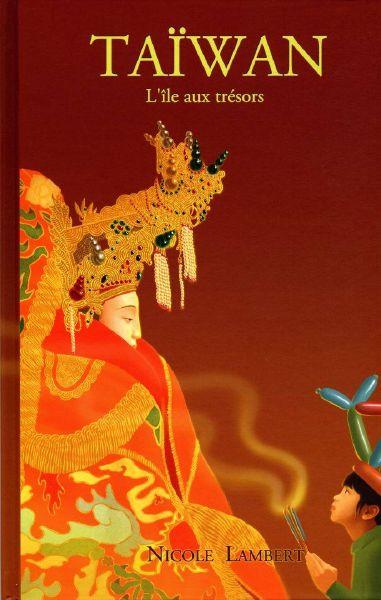 白鷺鷥文教基金會 授權販售書籍-「台灣--珍寶之島」(法文版)