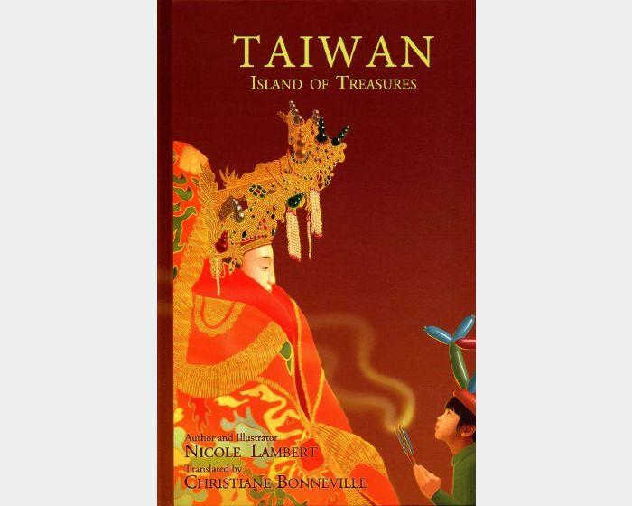白鷺鷥文教基金會 授權販售書籍-「台灣--珍寶之島」(英文版)
