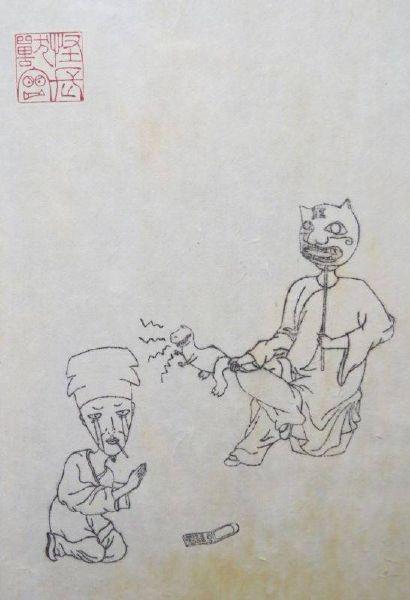 詹邠 -怪獸家長