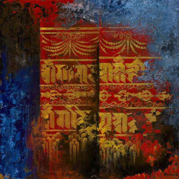 Asha Kama-Two Prayer Wheels
