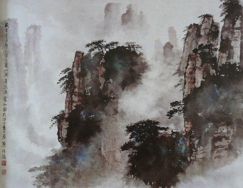 蔡經綸-潑墨山水