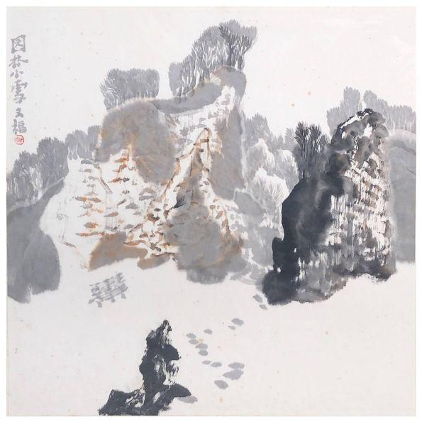 賈又福-園林小雪