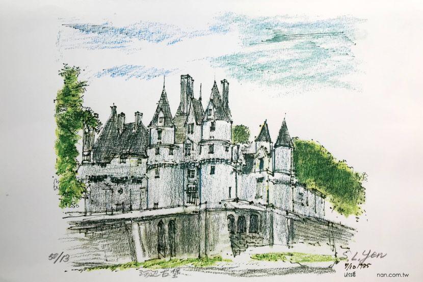顏水龍-河邊古堡