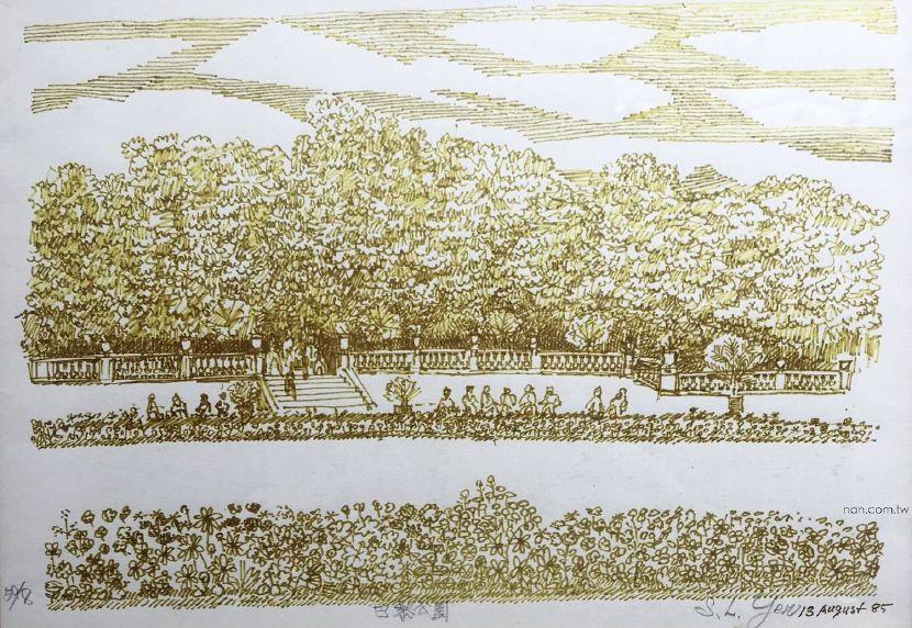 顏水龍-巴黎公園