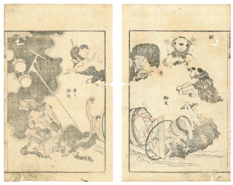 葛飾北齋-古書冊頁