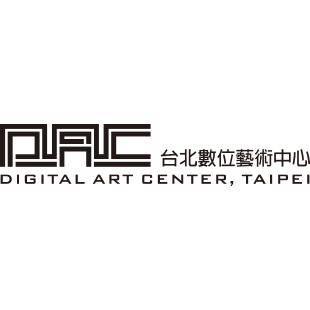 台北數位藝術中心