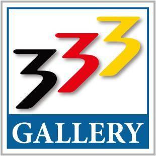 333畫廊
