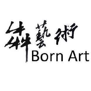 Born Art Space