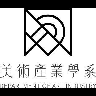 國立臺東大學美術產業學系