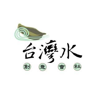 台灣水企劃整合有限公司