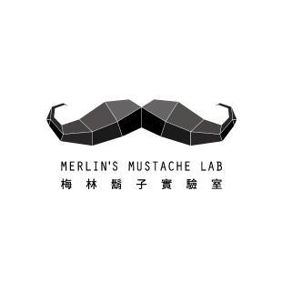 梅林鬍子實驗室