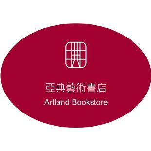 亞典圖書股份有限公司