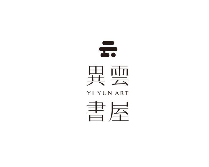 異雲書屋Yiyun Art