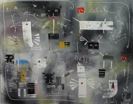 Phillip Kazak-A game