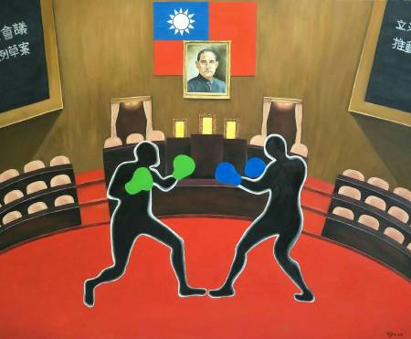 楊玉金-搏鬥