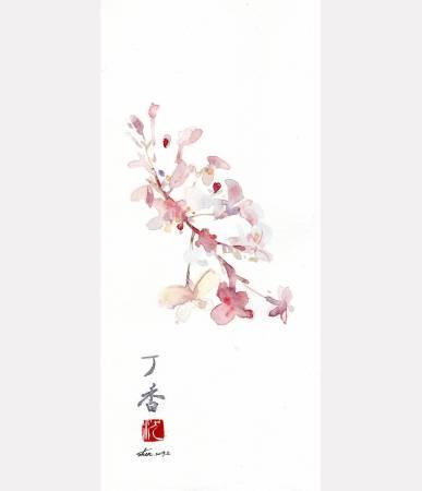 沈鈺華-丁香 - 立秋