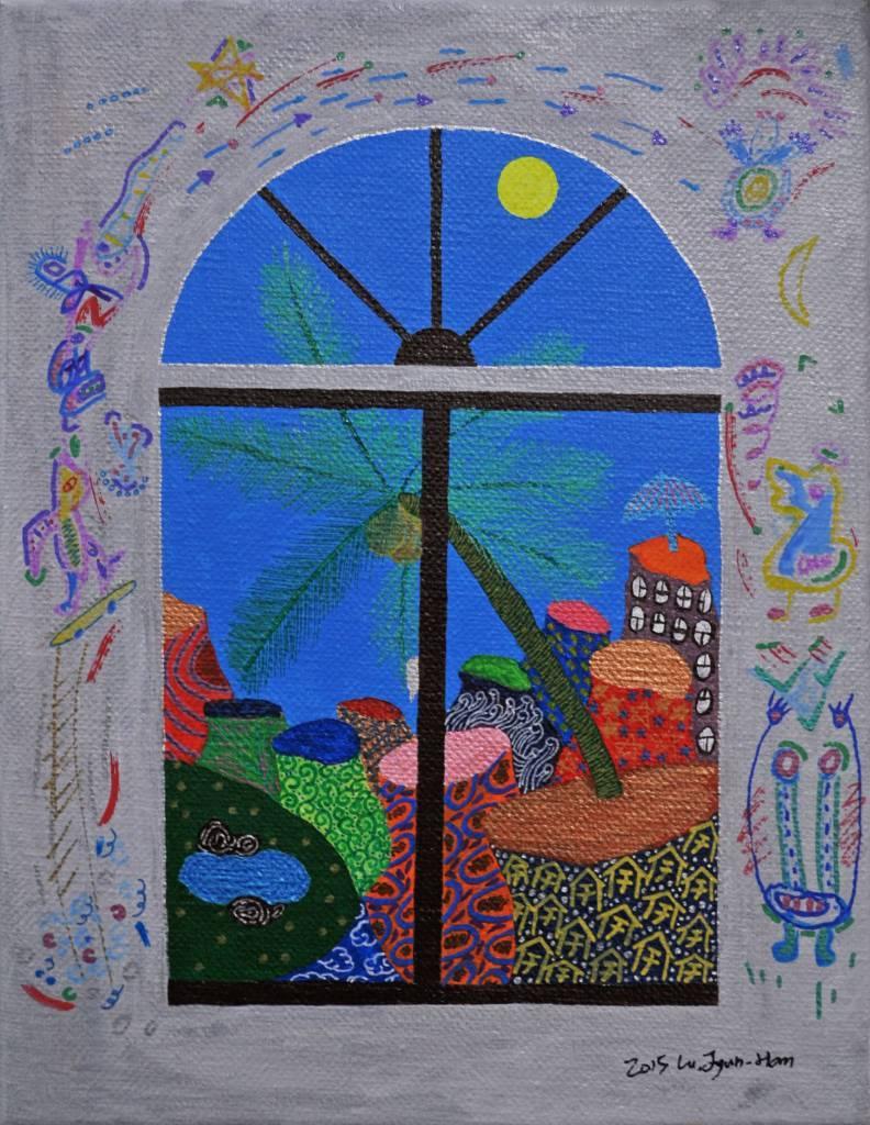 盧俊翰 - 窗外風景與塗鴉牆面