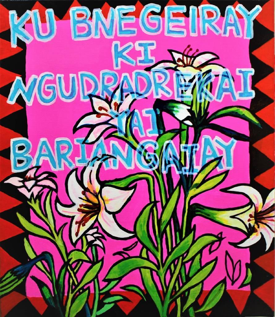 陳治宇 - 魯凱族的花是百合花