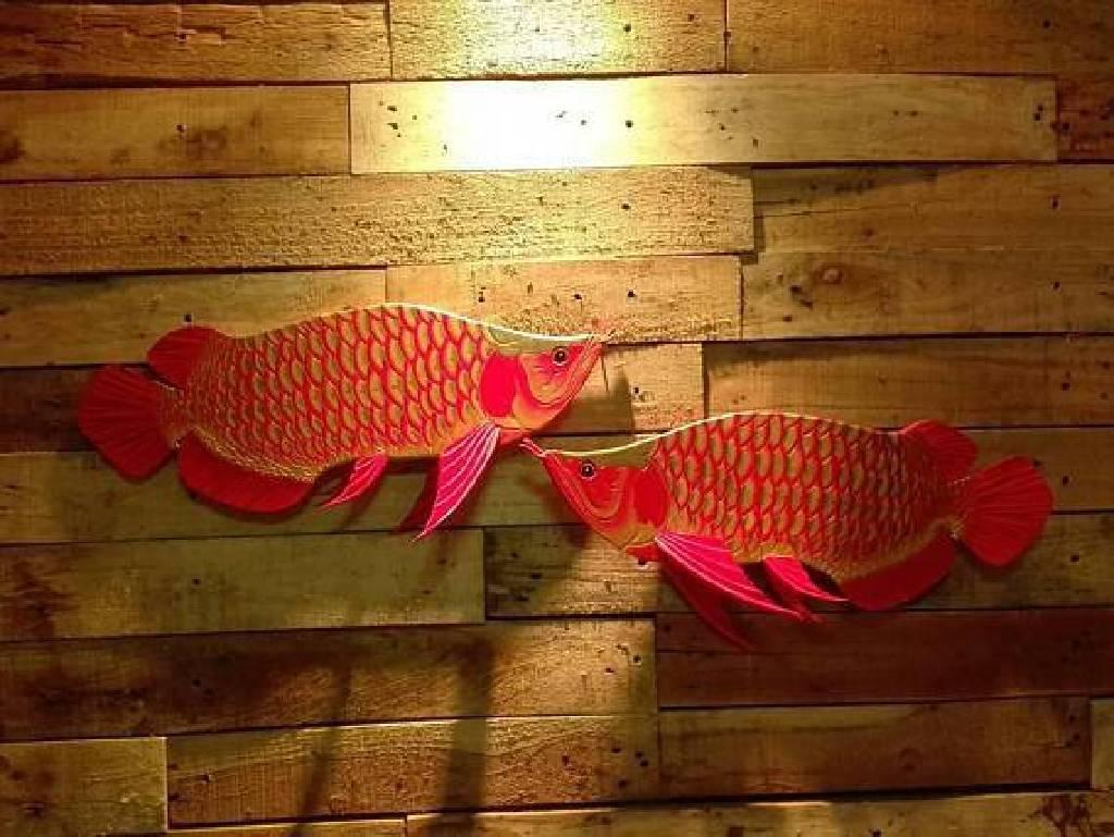 胡西寳 - 雙龍魚
