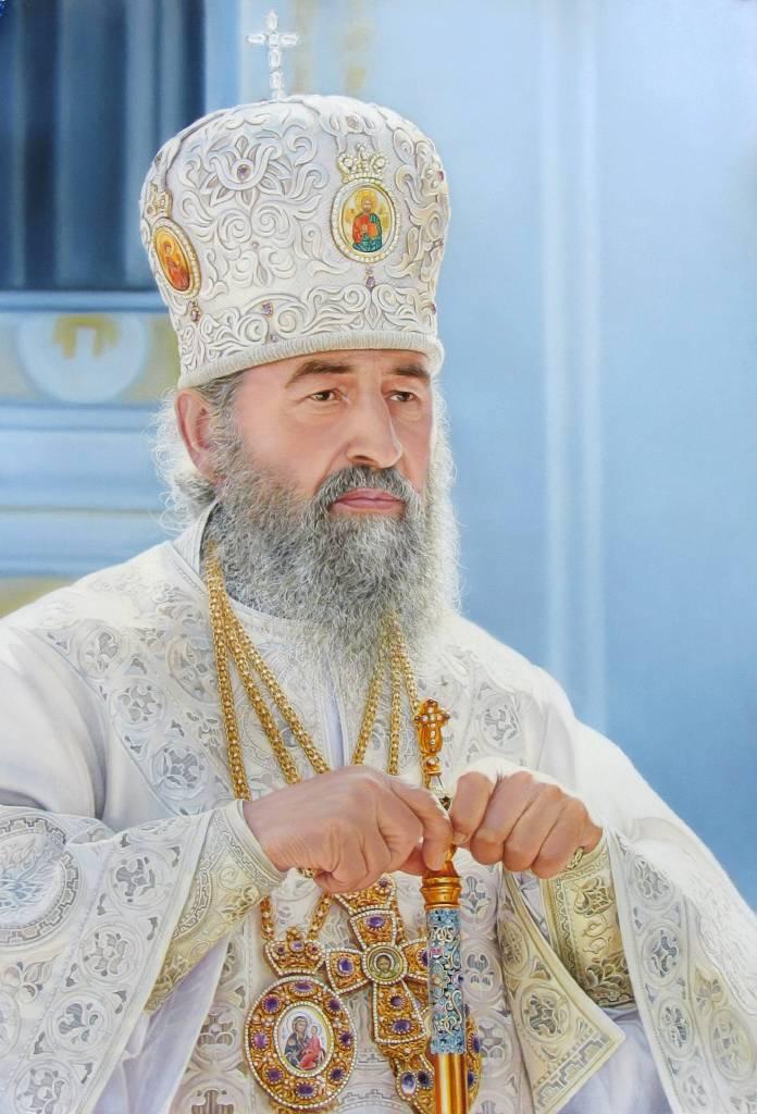 Kuzmin Sergey - Mitropolit Onuphriy