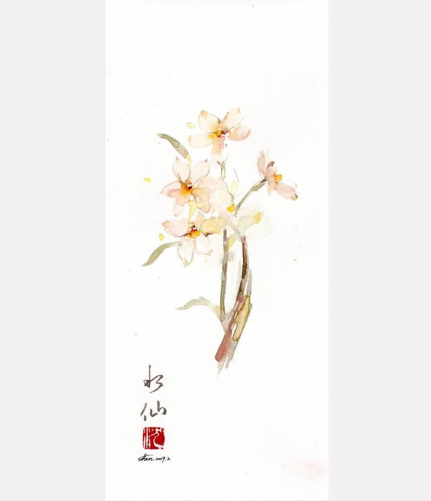 沈鈺華 - 水仙 - 小寒